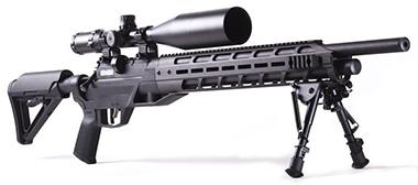 carabine pcp armada